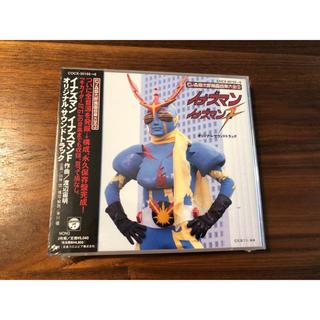 イナズマン イナズマンF オリジナルサウンドトラック(アニメ)