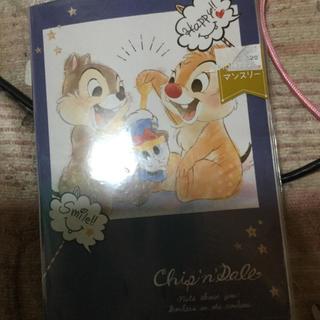 ディズニー(Disney)の2019年手帳  (手帳)