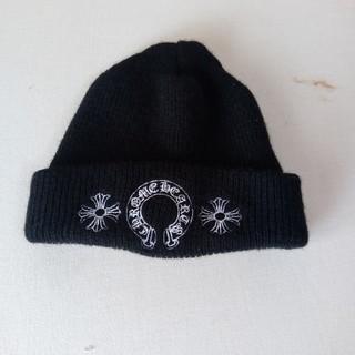 クロムハーツ(Chrome Hearts)のニット帽(ニット帽/ビーニー)
