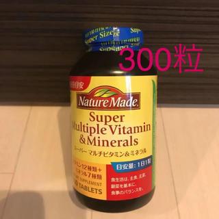 オオツカセイヤク(大塚製薬)のネイチャーメイド スーパーマルチビタミン&ミネラル (ビタミン)