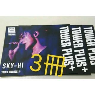 スカイハイ(SKYHi)のSKY-HI(ミュージシャン)