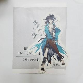 新撰組血魂録 勿忘草 トレーディング和紙ステッカー 藤堂平助(その他)