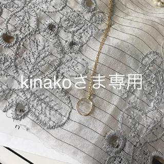 カオル(KAORU)の週末限定セール アトリエカオル kaoru  ミラーダイヤ  ネックレス(ネックレス)