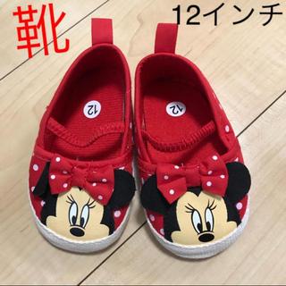ディズニー(Disney)のミニーちゃん🎀 靴12センチ(スニーカー)