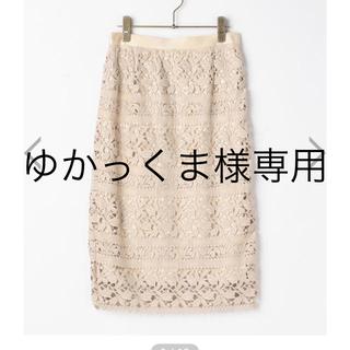 ストラ(Stola.)の【最終お値下げ】2019SS stola レーススカート ベージュ 40サイズ(ひざ丈スカート)