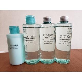 ムジルシリョウヒン(MUJI (無印良品))の*専用ページ*[新品未使用]無印良品 クリアケア化粧水 乳液セット(化粧水 / ローション)