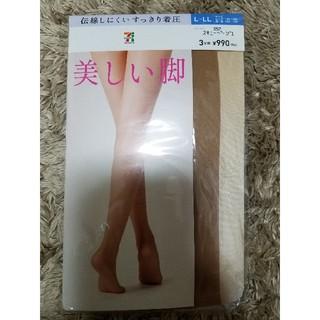 アツギ(Atsugi)のセブン&アイ ストッキング3足組(タイツ/ストッキング)