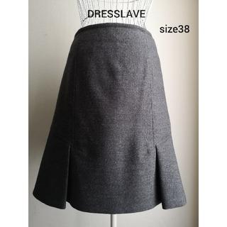 ドレスレイブ(DRESSLAVE)の美品 DRESSLAVE 美ラインスカート(ひざ丈スカート)