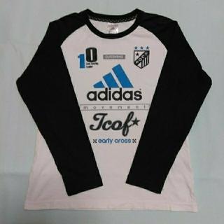 アディダス(adidas)のadidas ロンT(W×N)150センチ(Tシャツ/カットソー)