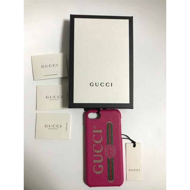 iphone アプリ おすすめ | Gucci - ★Gucci★ラスト1点!iphone8 Cover Gucci Print  の通販 by Tadamon's shop|グッチならラクマ