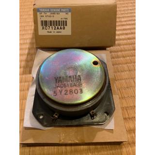 ヤマハ(ヤマハ)のNS-10M STUDIO ツィーター 1個(スピーカー)