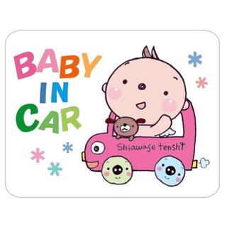 BABY IN CAR*マグネットステッカー(外出用品)