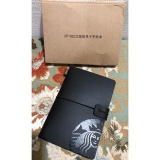 スターバックスコーヒー(Starbucks Coffee)の海外 台湾スタバ 2018 限定 カードケースノート(その他)