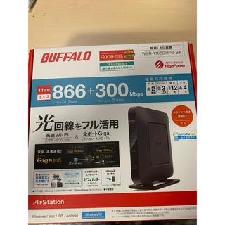 バッファローボブス(BUFFALO BOBS)のBUFFALO 無線LANルーター WSR-1166DHP3-BK(PC周辺機器)