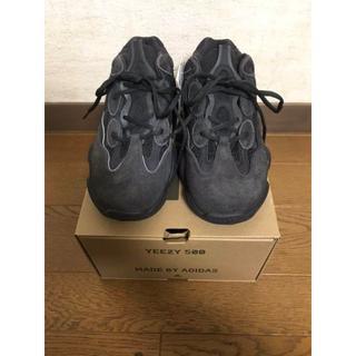 アディダス(adidas)のadidas yeezy 500 ユーティリティブラック 25.5cm(スニーカー)