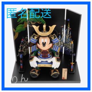 ミッキーマウス - 【新品】五月人形 大 ディズニー ミッキー