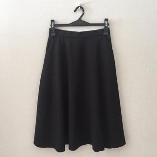 デミルクスビームス(Demi-Luxe BEAMS)のデミルクスビーミス♡黒色の膝丈スカート(ひざ丈スカート)