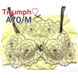 トリンプ(Triumph)のトリンプ ブラジャー&ショーツ A70/M イエロー 大判花模様 (ブラ&ショーツセット)