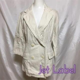 ジェットレーベル(JET LABEL)の新品タグ付き ジェットレーベル ダブルジャケット(テーラードジャケット)