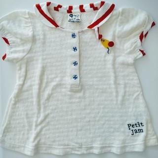 プチジャム(Petit jam)の【新品未使用】Petit jam100 半袖トップス(Tシャツ/カットソー)
