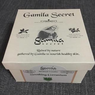 ガミラシークレット(Gamila secret)のガミラシークレット ゼラニウムソープ(ボディソープ / 石鹸)
