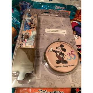 ディズニー(Disney)のディズニー35周年   カメラストラップ   販売終了品(ネックストラップ)