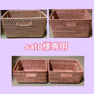 ニトリ(ニトリ)のsato様専用  カゴ4コセット(バスケット/かご)