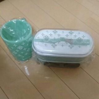 デイリーラシット 福袋 弁当箱&コップセット (弁当用品)
