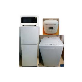 ムジルシリョウヒン(MUJI (無印良品))の4点すべて最新型の無印良品家電4点セット(冷蔵庫)