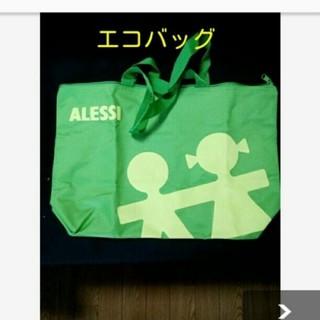 アレッシィ(ALESSI)のエコバッグ(エコバッグ)