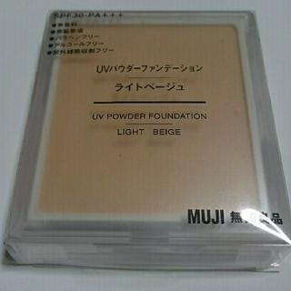 ムジルシリョウヒン(MUJI (無印良品))のMUJI 無印良品  UVパウダーファンデーション  ライトベージュ(ファンデーション)