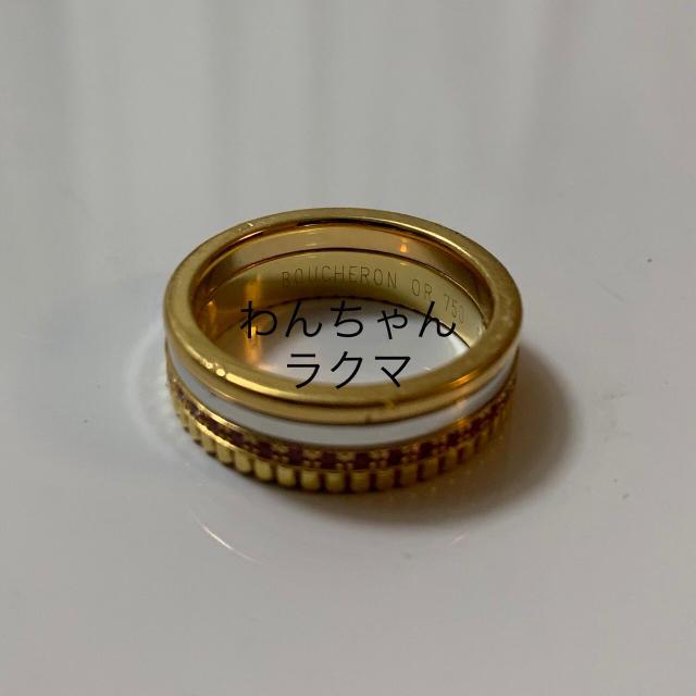 BOUCHERON(ブシュロン)のブシュロン キャトルリング 限定品 激レア ピンクサファイア 56号 レディースのアクセサリー(リング(指輪))の商品写真
