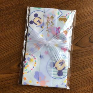 ディズニー(Disney)のガーゼハンカチ金封 ご祝儀袋 ディズニー(ラッピング/包装)