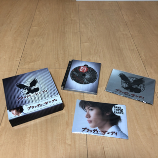 コウダンシャ(講談社)のブラッディ・マンデイ DVD-BOX Ⅰ〈3枚組〉(TVドラマ)