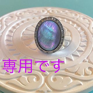 ジュエリーツツミ(JEWELRY TSUTSUMI)のk18 WG  黒蝶貝のリング(リング(指輪))