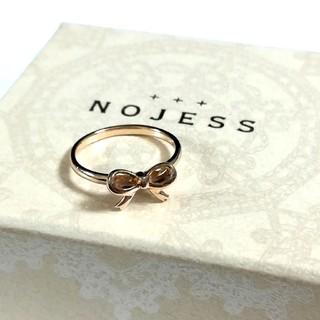 ノジェス(NOJESS)の訳あり K10ノジェス ピンキーリング 3号(リング(指輪))