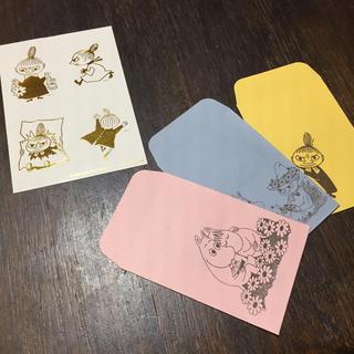 InRed 1月号付録 ムーミン・リトルミイの福袋(キャラクターグッズ)