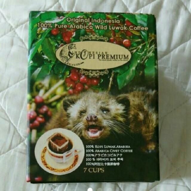 ジャコウ ネコ コーヒー
