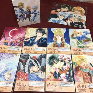 ハクセンシャ(白泉社)の暁のヨナ DVD 全巻セット(アニメ)