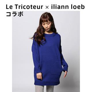 イリアンローヴ(iliann loeb)のLe Tricoteur x iliann loeb コラボ ニットチュニック(ニット/セーター)