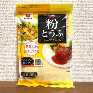 TVで話題の粉豆腐100g1袋♡高野豆腐パウダー 粉とうふ中性脂肪コレステロール(豆腐/豆製品)