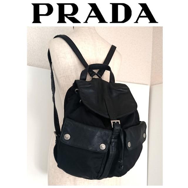 d6d3e5c380ed PRADA(プラダ)の正規 プラダ リュック ナイロン レザー 黒 ブラック レディース メンズ レディースの