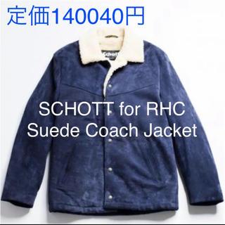 ロンハーマン(Ron Herman)のサイズ38 Mサイズ SCHOTT RHC Suede Jacket 訳あり(レザージャケット)