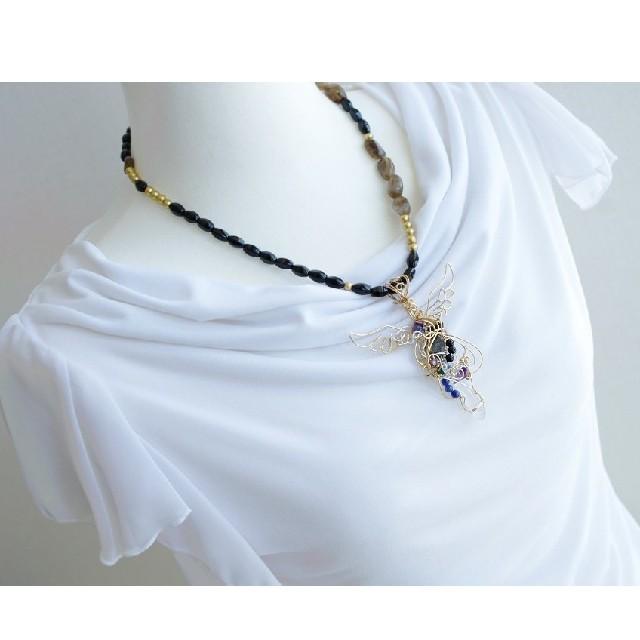 エレスチャルの聖剣ペンダント ハンドメイドのアクセサリー(ネックレス)の商品写真