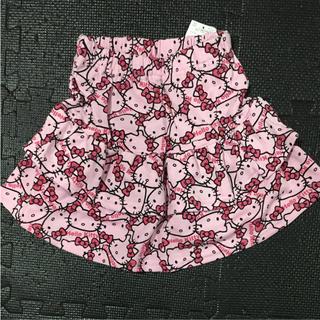 シマムラ(しまむら)の新品キティちゃん柄スカート(スカート)