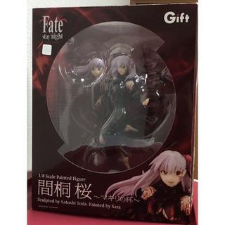 ギフト(Gift)の【開封済み】Fate/stay night 間桐 桜 ~マキリの杯~【お買い得】(アニメ/ゲーム)