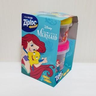 ディズニー(Disney)の⭐アリエル⭐ ジップロック スクリューセット(容器)