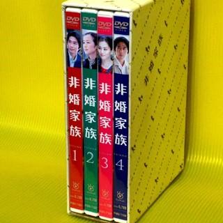 非婚家族 DVD-BOX 国内正規品(TVドラマ)