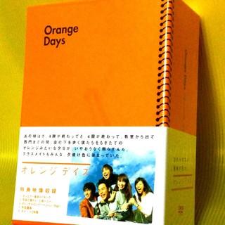 オレンジデイズ DVD-BOX 新品 未使用 未開封 国内正規品(TVドラマ)