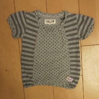 チップトリップ(CHIP TRIP)のCHIP TRIP Tシャツ 80(Tシャツ)